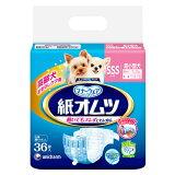 ユニチャーム ペット用 紙オムツ SSSサイズ 36枚入り 超小型犬用 関東当日便