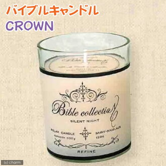 Bible candle crown Kanto day convenience