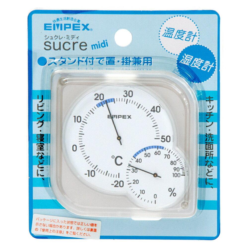 sucre midi 温・湿度計 クリアホワイト 関東当日便...:chanet:10211370