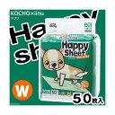 Happy Sheet ワイド 50枚 チワワ ペットシーツ ワイド 関東当日便