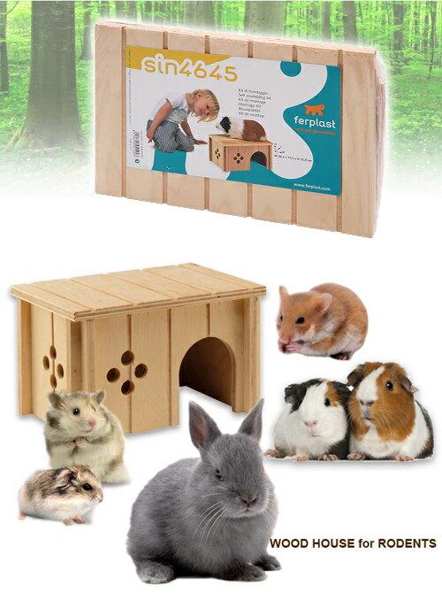 ファープラスト 小動物用 木製ハウス SIN ...の紹介画像3
