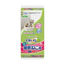 <strong>デオトイレ</strong> <strong>複数ねこ用</strong> <strong>消臭・抗菌シート</strong> お徳用8枚入り 猫 ペットシーツ 関東当日便