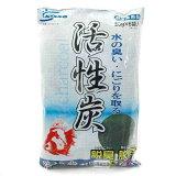 水の臭い・にごりを取る 活性炭 80g×6袋入(ネット入り) 関東当日便