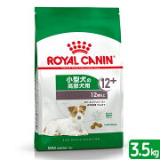 ロイヤルカナン ミニ エイジング 12+ 老齢犬用 3.5kg 3182550793582 関東当日便