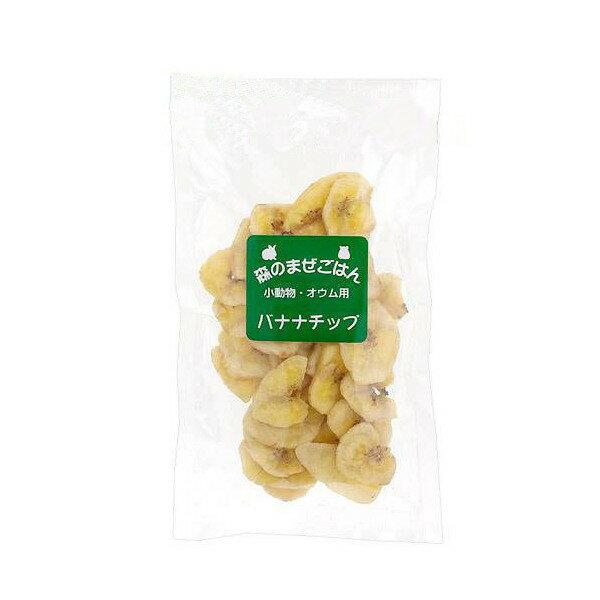 ペットプロ 森のまぜごはん バナナチップ 45g 関東当日便