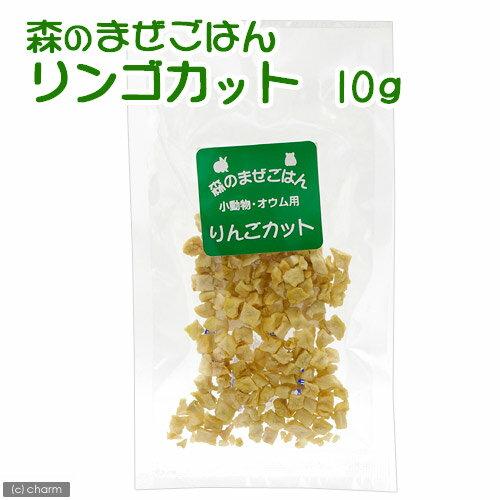 ペットプロ 森のまぜごはん りんごカット 10g 関東当日便