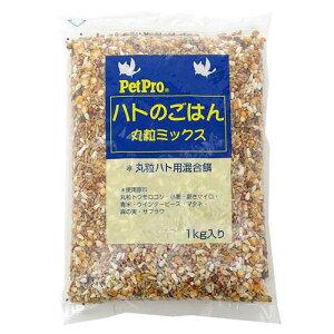ペットプロ ハトのごはん 1kg 鳥 フード 餌 えさ 種 穀類 関東当日便