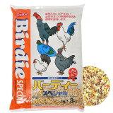 ニッパイ バーディー スペシャル 8kg 鳥 フード 餌 えさ 種 穀類 関東当日便