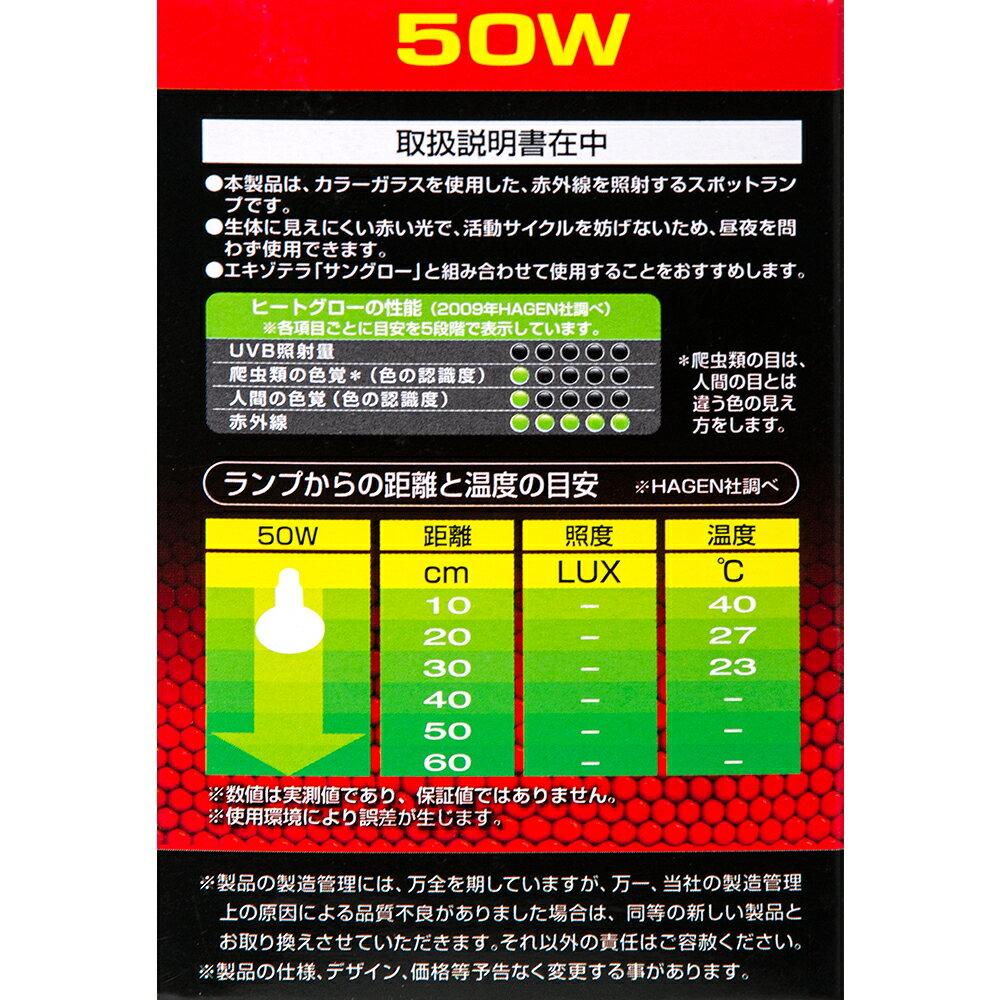 昼夜兼用集光型 ヒートグロー 赤外線放射 スポ...の紹介画像3