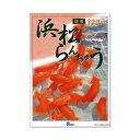 金魚伝承 別冊 浜松らんちゅう その栄貴と未了 2012年 第2版 関東当日便