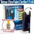 テトラ UV殺菌灯60 UV−60 関東当日便