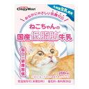 キャティーマン ねこちゃんの国産低脂肪牛乳 200ml 離乳後〜成猫・高齢猫用 猫