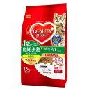 ビューティープロ キャット 低脂肪 成猫用 フィッシュ味 1.5kg(300g×5袋) キャットフード 関東当日便