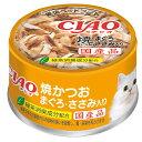 いなば CIAO(チャオ) ホワイティ 焼かつお まぐろ・ささみ入り 85g キャットフード CIAO チャオ 関東当日便