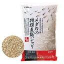 スドー メダカの特撰麦飯ジャリ 5kg 関東当日便