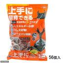 マルカン 上手に飼育できる 昆虫のためのゼリー1ヶ月分 56P 昆虫ゼリー カブトムシ クワガタ 関東当日便