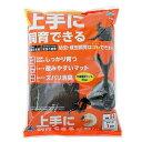 マルカン 昆虫マット 上手に飼育できる 幼虫・成虫マット中ケース用 5L 関東当日便