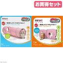 一度遊んだらやめられない!SPORT PET トンネルスパイラル+プレイキューブ ピンク 2個セット キャットタワー 猫 おもちゃ 関東当日便【HLS_DU】