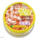 いなば CIAO(チャオ) とりささみ 鯛・かつお節入り 85g キャットフード CIAO チャオ 関東当日便