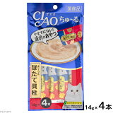 CIAO(チャオ) ちゅ?る まぐろ&ほたて貝柱 14g4本 猫 おやつ CIAO チャオ 関東当日便