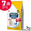 ペットライン メディコート pHサポート 7歳から 高齢犬用 小粒 3kg (500g×6袋)【HLS_DU】 関東当日便