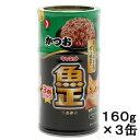 ペットライン キャネット 魚正 缶 かつお 160g×3P キャットフード キャネット 関東当日便