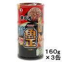 キャネット 魚正 缶 11歳からのまぐろ 160g×3P キャットフード キャネット 超高齢猫用 関東当日便
