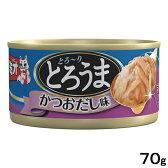 ミオ とろうま かつおだし味 70g キャットフード 缶詰 関東当日便