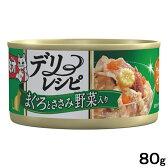 ミオ デリレシピ まぐろとささみ 野菜入り 80g キャットフード 関東当日便