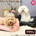 PET'S REPUBLIC レザーカドラーコンフォートリビング M ダークブラウン 関東当日便