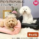 PET'S REPUBLIC レザーカドラーコンフォートリビング M キャメル 関東当日便