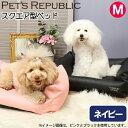 PET'S REPUBLIC レザーカドラーコンフォートリビング M ネイビー 関東当日便