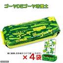 箱売り 緑のカーテン ゴーヤDEゴーヤ 培養土 20L お一人様1点限り 4袋入り 関東当日便