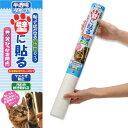 簡易梱包 はがせるタイプ ペット壁保護シートS 半透明 46×100cm 犬 猫 ツメとぎ防止 関東