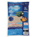 JUN プラチナリーフサンド No.1 極細タイプ 2kg 海水魚 底砂 サンゴ砂 関東当日便