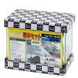 ニューアール310 観賞魚用水槽セット ASP基本セット 50Hz(東日本用) 水槽セット【HLS_DU】 関東当日便