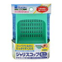 水作 ジャリスコップ ミニ 水槽 メンテナンス用品【HLS_DU】 関東当日便