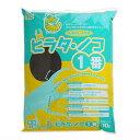 昆虫マット ヒラタ・ノコ1番 10L クワガタ 幼虫飼育 産卵 関東当日便