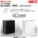 (大型)GEX インテリア水槽台 GLOSS 900 プラチナホワイト 水槽台 90cm水槽用 スリム 別途大型手数料・同梱不可・代引不可