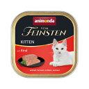 アニモンダ キャット フォムファインステン 仔猫 牛肉と鶏肉と豚肉 100g 正規品 キャットフード アニモンダ 関東当日便