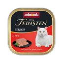 アニモンダ キャット フォムファインステン シニア 牛肉と豚肉と鶏肉 100g 正規品 キャットフード アニモンダ 関東当日便