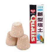 クオリス 新型塩土 3ヶ入 155g 鳥 フード 餌 えさ 塩土 関東当日便