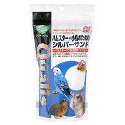 クオリス ハムスター・小鳥のためのシルバーサンド 600g 関東当日便