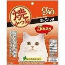 箱売り いなば CIAO(チャオ) 焼かつお 本ぶし味 5本入り×16袋 猫 おやつ 関東当日便
