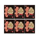 ビタワン君のビーフ好きのために作ったやわらかサラミ仕立て 70g お買い得6袋入り 犬 おやつ ビタワン 関東当日便