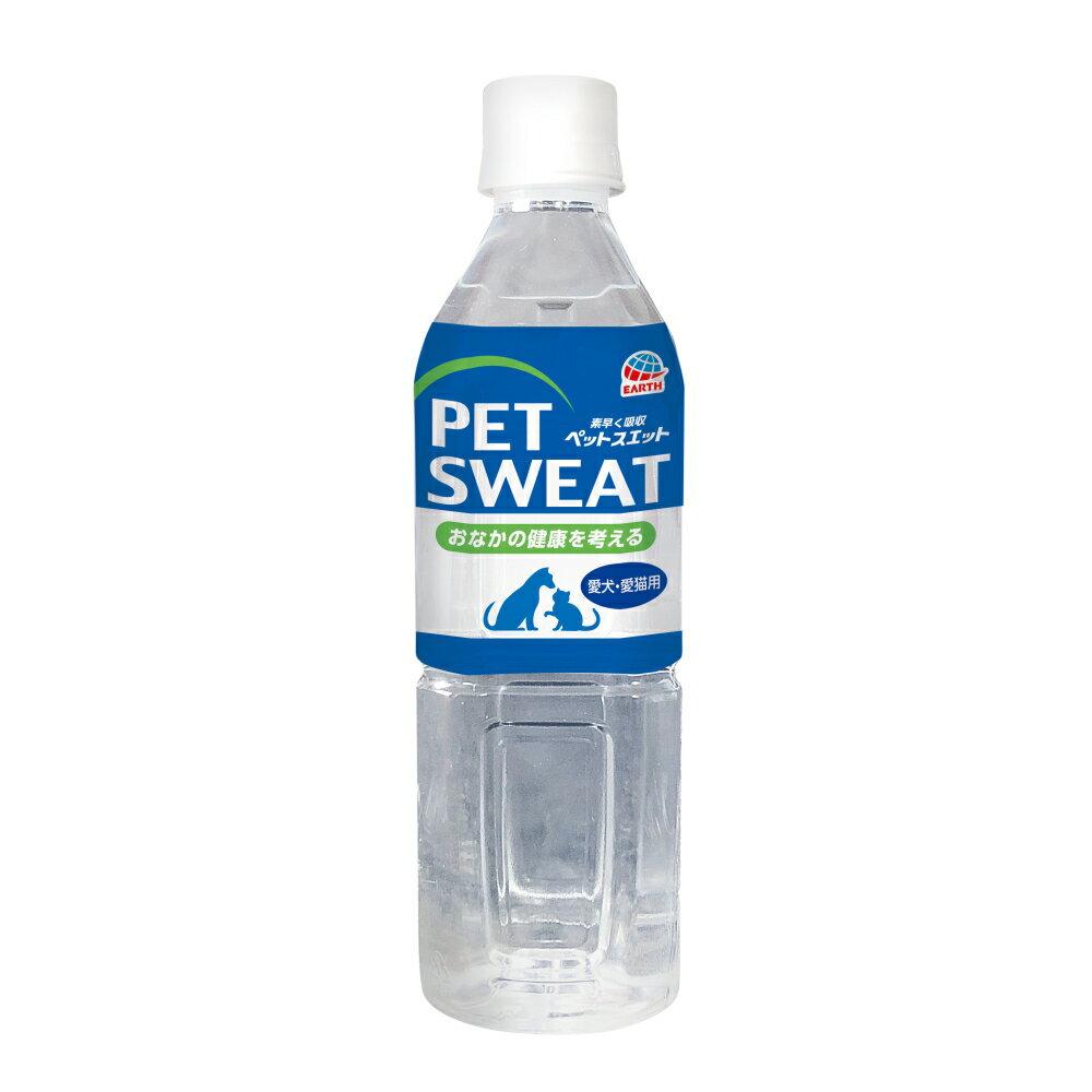 アース・ペット ペットスエットプラス お腹の健康維持 500ml 関東当日便