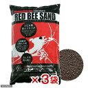 シラクラ RED BEE SAND(レッドビーサンド) 8k...