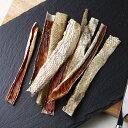 北海道産 鮭の皮のジャーキー 45g 国産 無添加 無着色 真空パック 犬猫用おやつ PackunxCOCOA 関東当日便