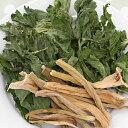 平成29年産 国産 セロリ 20g 小動物のおやつ ドライ野...