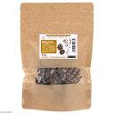 長野県産 松ぼっくり 30g 小動物のおもちゃ パインコーン 国産 無添加 無着色